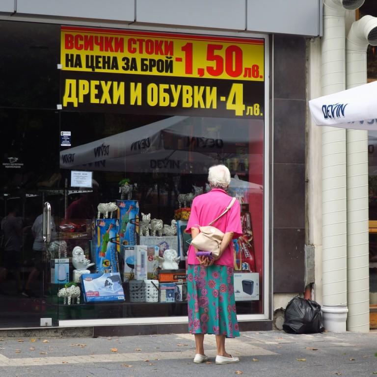 Balkan3_010