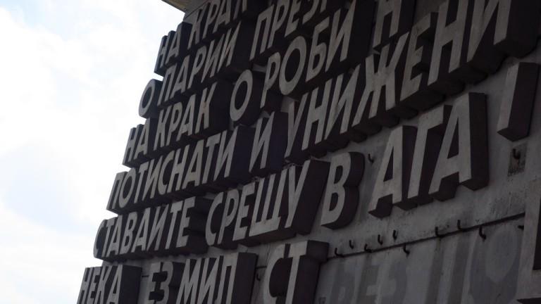Balkan3_013